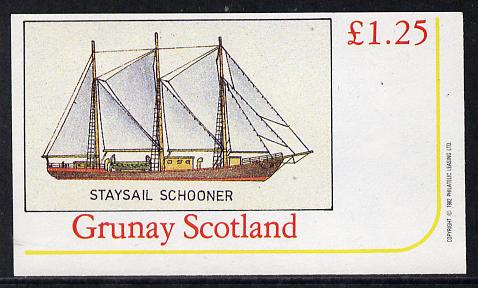 Grunay 1982 Ships (Schooner) imperf souvenir sheet (�1.25 value) unmounted mint