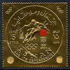 Ajman 1972 Sapporo Winter Olympics 15r Skier embossed in gold foil, perf
