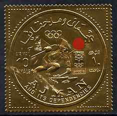 Ajman 1972 Sapporo Winter Olympics 10r Skier embossed in gold foil, perf