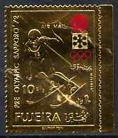 Fujeira 1971 Sapporo Winter Olympics 10r Skier embossed in gold foil, perf Mi 729A
