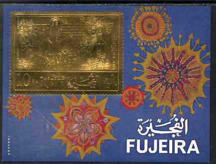Fujeira 1971 Christmas 10r m/sheet with stamp design embossed in gold foil, perf