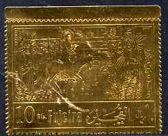 Fujeira 1971 Christmas 10r embossed in gold foil, perf