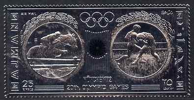 Ajman 1972 Munich Olympics 25r Horse Jumping & Boxing embossed in silver foil, perf