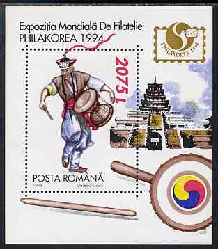 Rumania 1994 Philakorea 94 Stamp Exhibition (Drummer) perf m/sheet unmounted mint, SG 5644