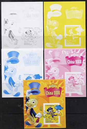 Somalia 2007 Disney - China 2008 Stamp Exhibition #01 m/sheet featuring Minnie Mouse & Jiminy Cricket - the set of 5 imperf progressive proofs comprising the 4 individual colours plus all 4-colour composite, unmounted mint