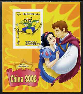 Somalia 2007 Disney - China 2008 Stamp Exhibition #03 imperf m/sheet featuring Goofy & Snow White unmounted mint. Note this item is privately produced and is offered purely on its thematic appeal