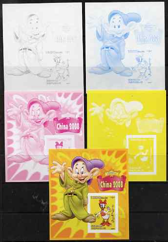 Somalia 2007 Disney - China 2008 Stamp Exhibition #04 m/sheet featuring Daisy Duck & Dopey - the set of 5 imperf progressive proofs comprising the 4 individual colours plus all 4-colour composite, unmounted mint