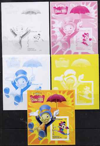 Somalia 2007 Disney - China 2008 Stamp Exhibition #06 m/sheet featuring Minny Mouse & Jiminy Cricket - the set of 5 imperf progressive proofs comprising the 4 individual colours plus all 4-colour composite, unmounted mint