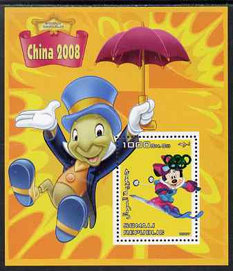 Somalia 2007 Disney - China 2008 Stamp Exhibition #06 perf m/sheet featuring Minny Mouse & Jiminy Cricket overprinted with Olympic rings in green foil, unmounted mint. Note this item is privately produced and is offered purely on its thematic appeal