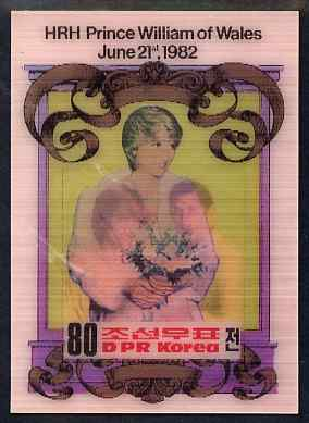 North Korea 1982 Birth of Prince William 80ch imperf deluxe sheet #3 in 3-dimensional format, unmounted mint