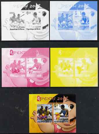 Benin 2007 Beijing Olympic Games #06 - Rowing (3) s/sheet containing 2 values (Disney characters in background) - the set of 5 imperf progressive proofs comprising the 4 individual colours plus all 4-colour composite, unmounted mint