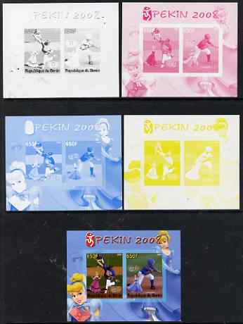 Benin 2007 Beijing Olympic Games #08 - Baseball (2) s/sheet containing 2 values (Disney characters in background) - the set of 5 imperf progressive proofs comprising the 4 individual colours plus all 4-colour composite, unmounted mint