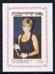Cambodia 1997 Princess Diana in Memoriam 200r individual imperf deluxe sheet unmounted mint, as SG 1719