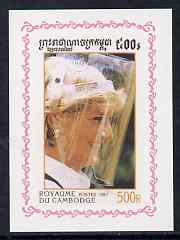 Cambodia 1997 Princess Diana in Memoriam 500r individual imperf deluxe sheet unmounted mint, as SG 1721
