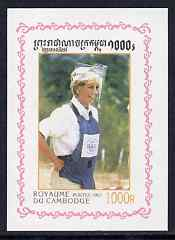 Cambodia 1997 Princess Diana in Memoriam 1,000r individual imperf deluxe sheet unmounted mint, as SG 1722