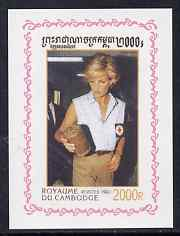 Cambodia 1997 Princess Diana in Memoriam 2,000r individual imperf deluxe sheet unmounted mint, as SG 1724