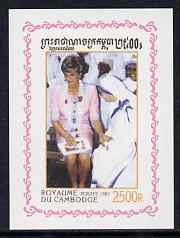Cambodia 1997 Princess Diana in Memoriam 2,500r individual imperf deluxe sheet unmounted mint, as SG 1725