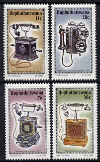 Bophuthatswana 1984 History of the Telephones #4 set of 4 unmounted mint, SG 146-9