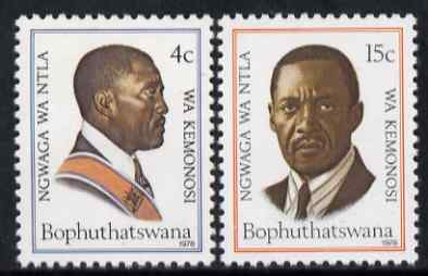 Bophuthatswana 1978 First Anniversary of Independence set of 2 unmounted mint, SG 35-6