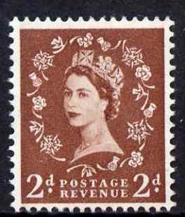 Great Britain 1957 Wilding 2d graphite unmounted mint SG564