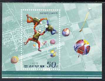 North Korea 1975 National Defence imperf m/sheet (Parachutes) unmounted mint SG MS N1445