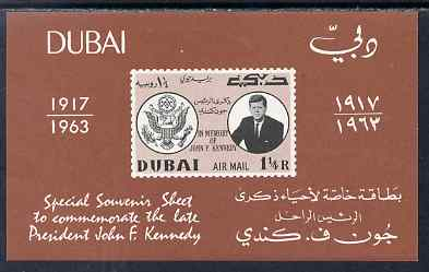 Dubai 1964 Pres Kennedy Memorial imperf m/sheet unmounted mint S MS 49a