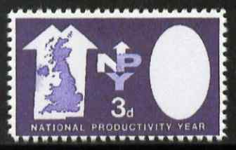 Great Britain 1962 National Productivity Year 3d with light blue (Queen's Head) omitted,  'Maryland' perf forgery 'unused', as SG 632a - the word Forgery is either handstamped or printed on the back and comes on a presentation card with descriptive notes