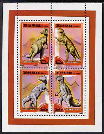 North Korea 2000 Fauna - Dinosaurs perf sheetlet containing 4 values unmounted mint SG N3992-95