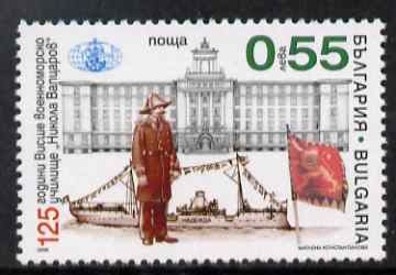 Bulgaria 2006 Naval Academy 55st unmounted mint, SG 4586