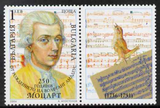 Bulgaria 2006 250th Birth Anniversary of Mozart 1L se-tenant with label unmounted mint, SG 4567