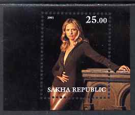 Sakha (Yakutia) Republic 2001 Sarah michelle Gellar (Buffy the Vampire Slayer) perf m/sheet unmounted mint