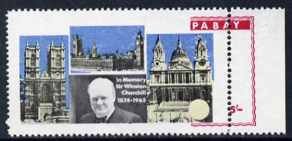 Pabay 1968 Churchill 5s marginal single from right hand side with red misplaced 9 mm to right and partly omitted, some offset otherwise unmounted and a spectacular error