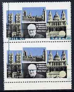 Pabay 1968 Churchill 2s vertical pair with green (frame) misplaced upwards by 9 mm (Island name missing on lower stamp appears at bottom on upper stamp) slight offset otherwise unmounted and spectacular