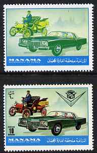 Manama 1972 Cars (Past & Present) 10d with red and black omitted plus issued stamp both unmounted mint