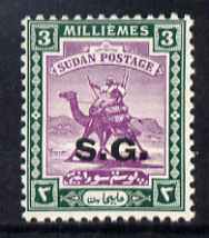 Sudan 1936-46 Official 3m Camel Postman overprinted SG unmounted mint, SG O34