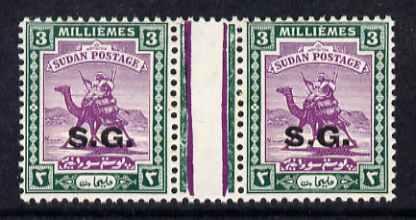 Sudan 1936-46 Official 3m Camel Postman overprinted SG inter-paneau gutter pair unmounted mint, SG O34