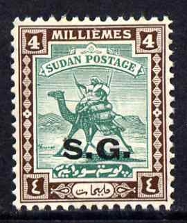 Sudan 1936-46 Official 4m Camel Postman overprinted SG unmounted mint, SG O35