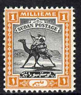 Sudan 1927-41 Camel Postman 1m unmounted mint, SG 37