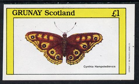 Grunay 1982 Butterflies (Cynthia H) imperf souvenir sheet (�1 value) unmounted mint
