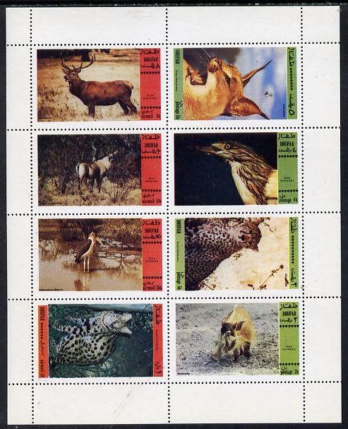 Dhufar 1974 Animals & Scout Anniversary  (Bushpig, Deer, Stork etc) perf  set of 8 values (2b to 1R) unmounted mint