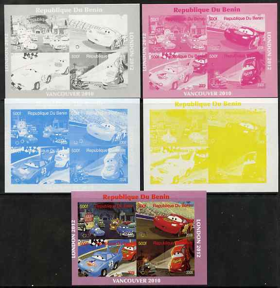 Benin 2009 Disney's Lightning McQueen & Olympics #01 sheetlet containing 4 values, the set of 5 imperf progressive proofs comprising the 4 individual colours plus all 4-colour composite, unmounted mint