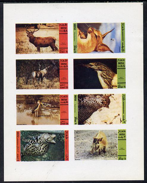 Dhufar 1974 Animals & Scout Anniversary  (Bushpig, Deer, Stork etc) imperf  set of 8 values (2b to 1R) unmounted mint