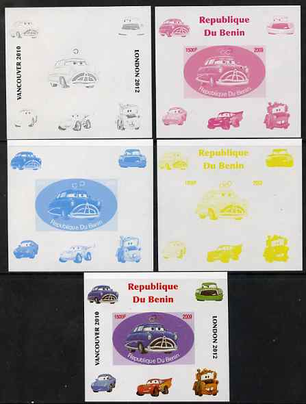 Benin 2009 Disney's Lightning McQueen & Olympics #03 individual deluxe sheet the set of 5 imperf progressive proofs comprising the 4 individual colours plus all 4-colour composite, unmounted mint