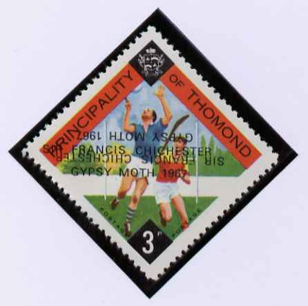 Thomond 1967 Hurling 3d (Diamond-shaped) with