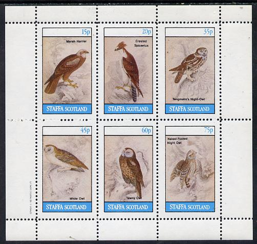 Staffa 1982 Birds of Prey #09 (Marsh Harrier, Owls etc) perf set of 6 values (15p to 75p) unmounted mint