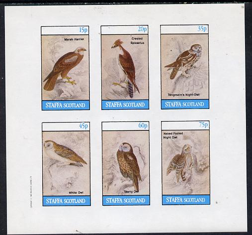 Staffa 1982 Birds of Prey #09 (Marsh Harrier, Owls etc) imperf set of 6 values (15p to 75p) unmounted mint