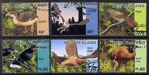 New Zealand 1996 Extinct Birds perf set of 6 fine used, SG 2028-33
