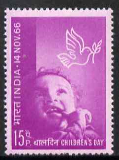 India 1966 Children's Day 15p purple unmounted mint, SG 538