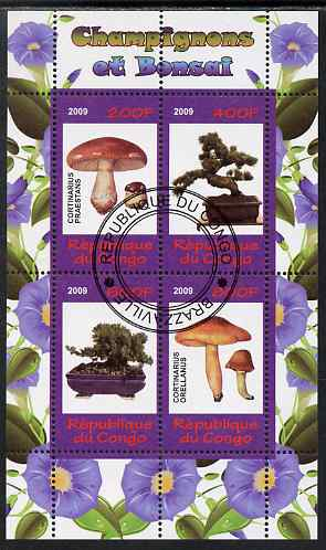 Congo 2009 Fungi & Bonsai #2 perf sheetlet containing 4 values cto used