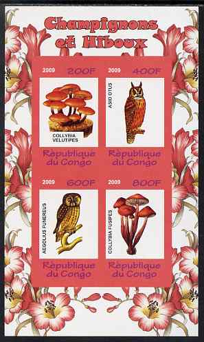 Congo 2009 Fungi & Owls #2 imperf sheetlet containing 4 values unmounted mint